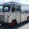 Vintage polished aluminum step-van