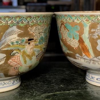 Two Edo Japanese Bowls 1800-1850 - Asian