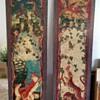 Maitland Smith Wall Panels
