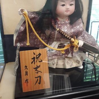 Doll in case - Dolls