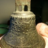 1811 bell