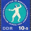 "1965 - East Germany ""Pentathlon"" Postage Stamps"