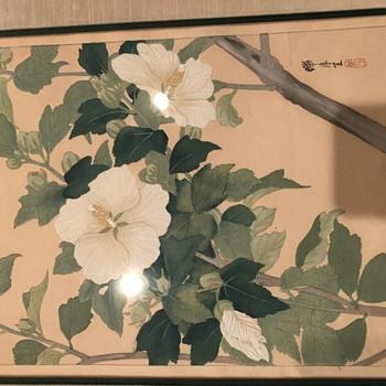 Asian Lily Art  - Fine Art