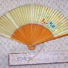 Antique Japanese Silk Screen Bamboo Fan W/Orig Box My Great Grandmothers
