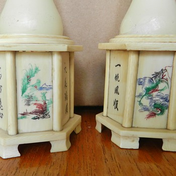 Unknown Chinese Ivory Devices - Asian