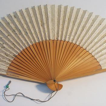 Asian Oriental Fan
