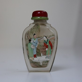 Ye Zhongsan Snuff Bottle