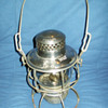Nickel Plate RR lantern