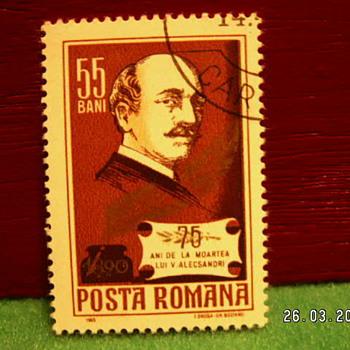 Vintage Posta Romana 55 Bani Stamp
