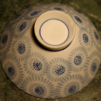 Unsigned Japanese Porcelain Rice Bowl - Pottery