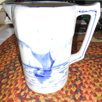 ANOTHER THRIFT SHOP 50 CENT ITEM - Pottery