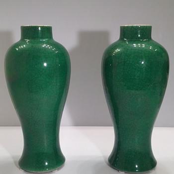 Apple green crackle glaze yen yen vases - Asian