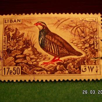Vintage Liban (Lebanon) 17P.50 Postes Stamp