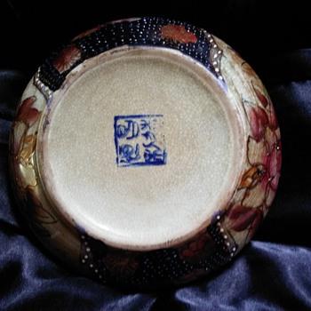 Japanese ? Lidded bowl  - Asian