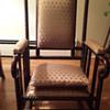 Grandmother's Mahogany Rocking Chair