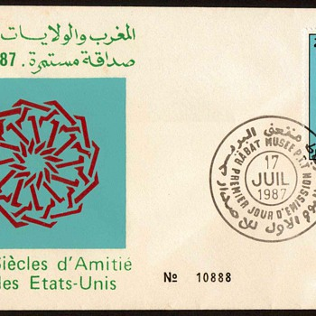 "1987 - ""U.S./Morocco Relations"" First Day Cover - Morocco - Stamps"