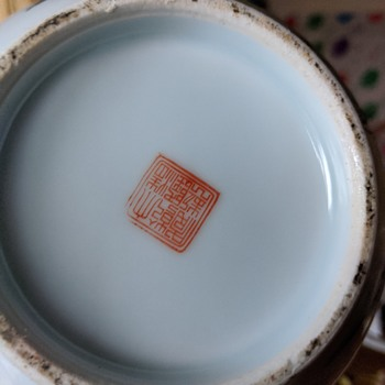 Looking for information on this piece - Asian