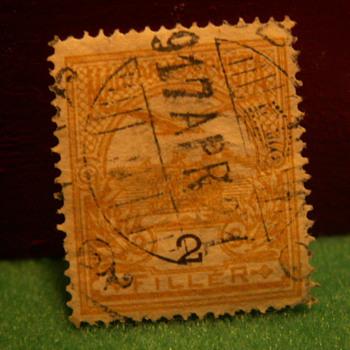 Vintage 2 Filler Stamp