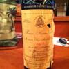 rare wine 1872