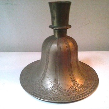 "India-Islamic Engraved Metal ""Hooka"" Base / Circa Late 19th Century"