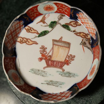 Repaired Imari Plate / Bowl - Asian