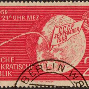 "1959 - East Germany ""Lunik 2"" Postage Stamp - Stamps"