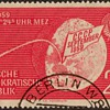 "1959 - East Germany ""Lunik 2"" Postage Stamp"