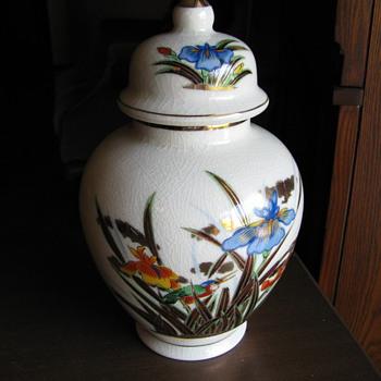 Japanese Vase ?? - Asian