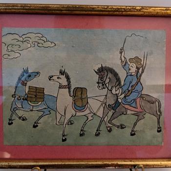Vintage Japanese or Mongolian (?) Folk Art Painting - Asian