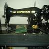 Gorgeous vintage sewing machine of unknown origin