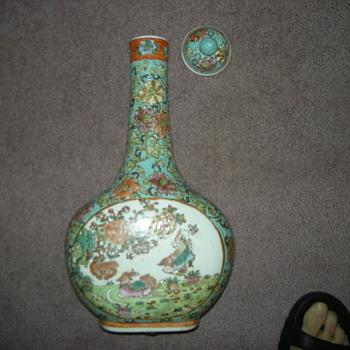 Asian Vase need I.D. - Asian