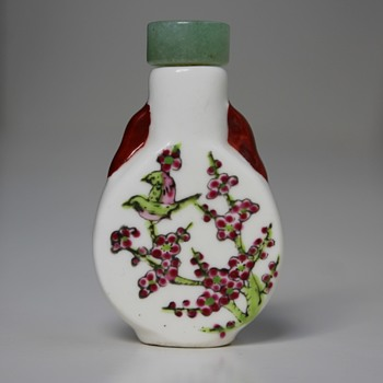 Birds and Cherry Blossoms Porcelain Snuff Bottle - Asian