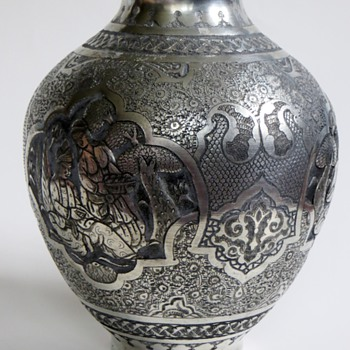 Hammered Metal Persian Vase with 3 Panels of relief figures & Exquisite Design - Asian