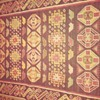 Handmade rug tribal