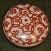 Chinese Porcelain Rouge Box with an Iron Oxide Glaze