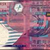 Hong Kong - (10) HK Dollars Bank Note - 2002
