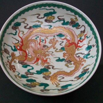 Chinese or Japanese Bowl  - Asian
