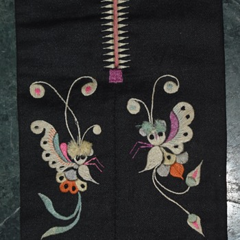 Tissue Cover?  Not sure what it's called... with embroidered butterflies. - Asian