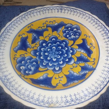 Blue, yellow and white porcelain Asian plate - Asian
