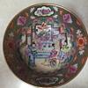 oriental bowl