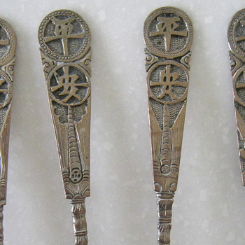 CHINESE? JAPANESE? SILVER SPOONS - Silver