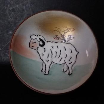 Year of the Sheep themed Japanese Kutani sake cup - Asian