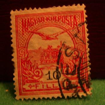 Vintage Budapest 10 Filler Stamp ~ Used
