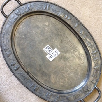 Sterling Silver Tray - Japanese [or Chinese] from early 1900's - Asian