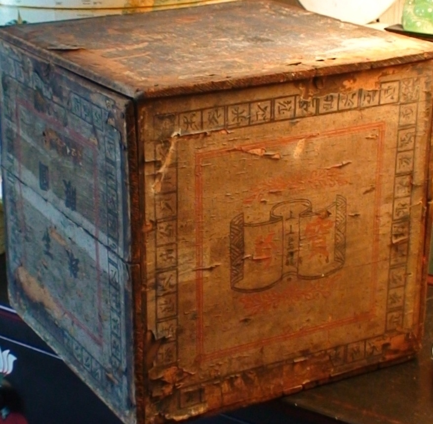 Vintage 1894 Tea Shipping Crate From China Collectors Weekly