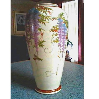 "Japanese 8"" CPO ""Koshida Co."" Satsuma ""Wisteria"" Vase / Middle Showa Period 1945-60 - Asian"