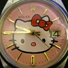 1971 Rolex Ref: 6694 With Hello Kitty Dial