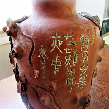 Unusual Vase I found- Not sure what the symbols say. - Asian