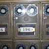 Nurse college dormatry mailboxes
