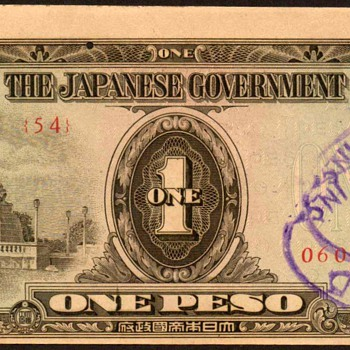 1943 - Philippines - (1) Peso - (Japanese Invasion Currency)